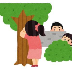 女子高生(17) 「幹太(かぶと)っていう名前は強くて頼りになりそう」