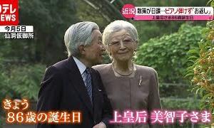 上皇后さま86歳に コロナ禍で空見上げ…(2020年10月20日放送「news every.」より)