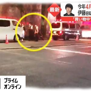 今年4月にも接触事故を… 伊藤健太郎容疑者 ひき逃げの瞬間