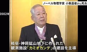東京ドームを買収へ 三井不動産、1000億円規模で最終調整