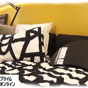 渋谷に「IKEA」 都心型店舗2号店