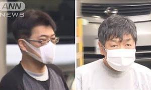 タイ人女に売春場所提供か 違法風俗店経営者ら逮捕(2020年11月27日)