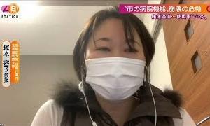 """「地域医療」追い詰める""""基幹病院のクラスター""""(2020年11月29日)"""
