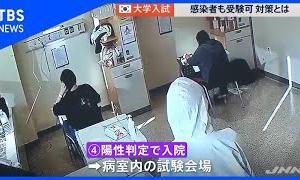 韓国 受験戦争、コロナ禍で一変した大学入試【news23】