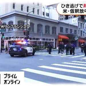 """「原爆ドーム」""""核禁止元年""""の保存工事、広島市"""