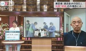 """最前線の医師が語る""""医療壊滅""""への危機感とは?(2021年1月16日)"""