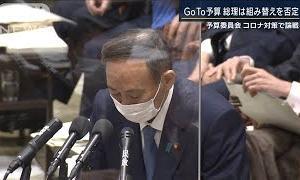 かすれ声の菅総理「GoTo再開に備えて予算計上」(2021年1月25日)