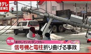 「信号機」と「電柱」折り曲げる…ダンプカーが国道で事故 北海道・伊達(2021年1月27日放送「news every.」より)