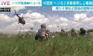 """中国軍の""""南シナ海部隊""""が上陸訓練 映像を公開(2021年2月25日)"""