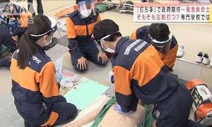 「打ち手」で政府検討の救急救命士の専門学校では・・・(2021年5月26日)
