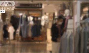 百貨店協会 宣言延長でも「休業要請」回避を要望(2021年5月26日)