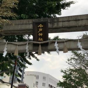 今戸神社(開運)