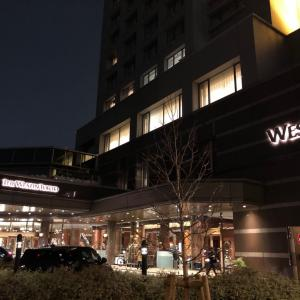 ウェスティンホテル東京のクラブラウンジに宿泊