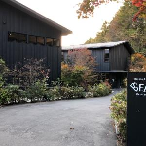 BEB5軽井沢で自由なココロの旅を / Goto トラベル