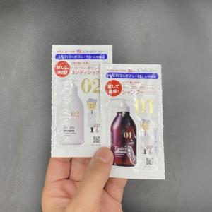 【市販品】「ボズレー プロフェッショナルシャンプー」を美容師が実際に使ったレビュー記事