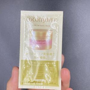 「ココンシュペール  コンセントレートマスク」を美容師が実際に使ったレビュー記事【市販】
