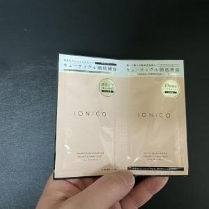 「IONICO(イオニコ) イオニコ プレミアムイオン ダメージケアシャンプー(モイスト&リペア)」を美容師が実際に使った評価レビュー【市販】