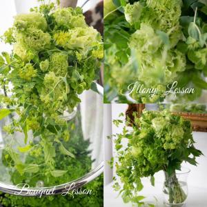グリーンの花をあつめたブーケドマリエレッスン日変更のお知らせ