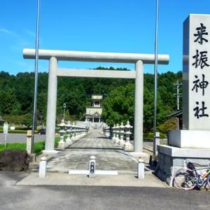 【第3回】徳山ダム周辺サイクリング (43歳早期退職公務員)