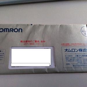 株主優待 オムロン (43歳早期退職公務員)