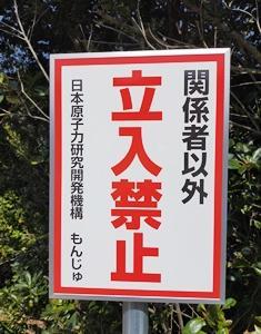 責任者が責任を果たさない日本という国