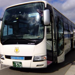 常盤路のいまを追う【その3】富岡~浪江間代行バスから見えたもの