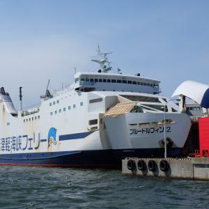 津軽海峡のプレミアムなひととき