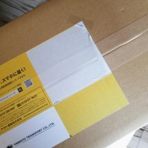 再び箱が(^_-)-☆