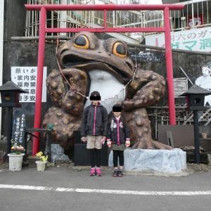昨日は 久々の 筑波山行ってきました(^。^)