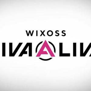 3年ぶりの新シリーズはチームバトル「WIXOSS DIVA(A)LIVE」ティザーPV公開