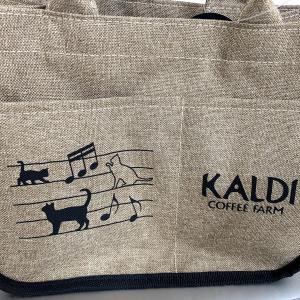 【KALDI】2021年夏の「猫の日バッグ」も可愛すぎる