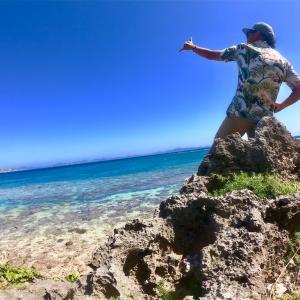 【リゾバ】はいさい!沖縄リゾバスタート!が、しかし...【南国ライフ】