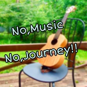【音楽は】旅中やリゾート地で仲間と聴きたい音楽20選【正義】