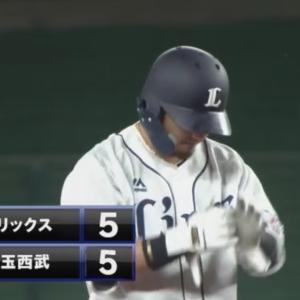 草野球かな⁉️  か〜ら〜の〜