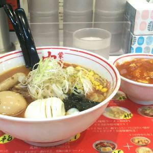中本#0109 大宮店 19年7/5(金) 109杯目 冷冷味噌ラーメン