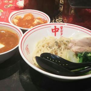 中本#00116 渋谷店 19年7/27(土) 114杯目 中本風トマトつけ麺