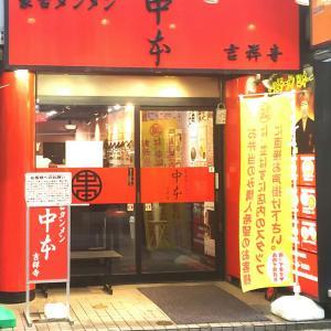 中本#0100 吉祥寺店 19年6/7(金) 100杯目 隆辛ードン