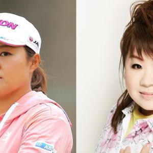 今女子ゴルフが熱い、明日の朝とオリンピック、期待大である