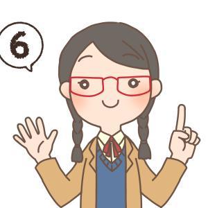 「飽きる」と上手くつき合い、勉強を継続する6つの方法