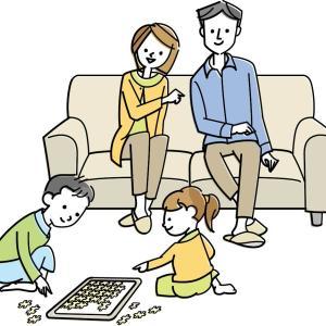 新型コロナで外出できない!?家での生活を豊かにする5つの方法