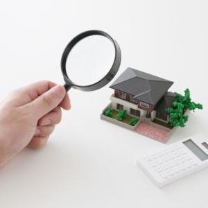 宅建ではよく狙われる改正点!対策するためのオリジナル一問一答③