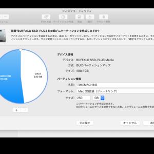 12インチMacBookの Time Machine用にポータブルSSDを購入しました