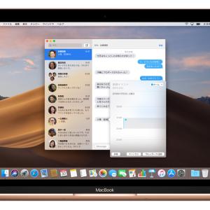 遂に新型「Macbook」が登場するかも?!Appleが「ポータブルコンピュータ」7つをEECに登録したようです