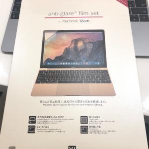 12インチ MacBookと同時に購入したアクセサリー
