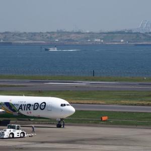 ようやく超望遠レンズを持って羽田空港に行くことができました 〜その壱〜