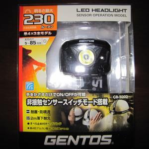 GENTOS ヘッドライト CB-300D ジェントス