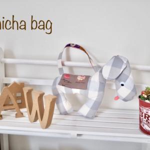 【図書室本】5作目★ミーシャバッグ