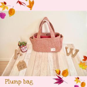 秋冬用★プランプバッグ