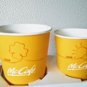 【個人的感想】マクドナルドのコーヒーが新しくなった。飲み比べてみたよ。三角チョコパイもね。