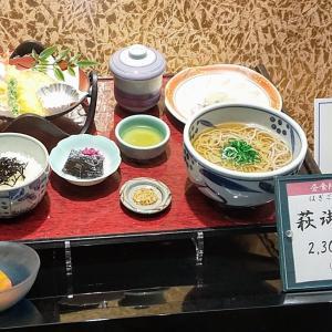 【大坂ランチ】春帆楼(しゅんぱんろう)阿倍野店 ふく・ふぐ
